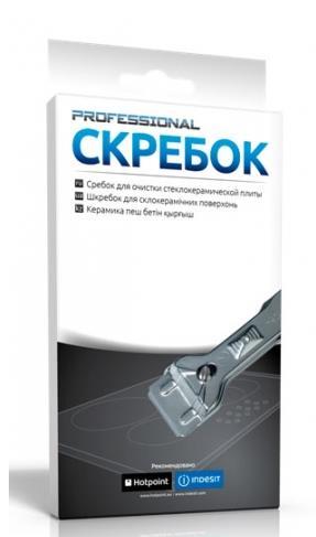 INDESIT Скребок для стеклокерамики (C00091279)